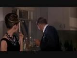 Сцена вечеринки из кф Завтрак у Тиффани с Одри Хепбёрн