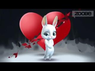 [v-s.mobi]Зайка Zoobe Заяц, я тебя люблю