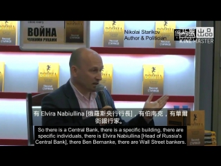 Bitcoin - Global Bankers scheme to ditch the Dollar 比特幣 - 環球銀行家密謀拋棄美元
