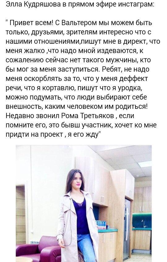 https://pp.userapi.com/c638425/v638425791/37f01/t7tzn7aMdE8.jpg
