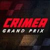 """Международный Гоночный Комплекс """"Crimea GP"""""""