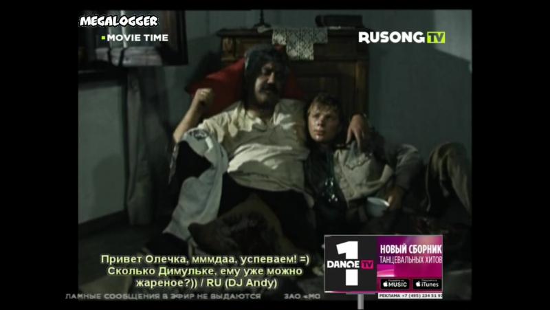 из к/ф белое солнце пустыни - Ваше благородие (Rusong TV) MOVIE TIME