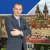 Визовые услуги Продление виз Страхование в Чехии