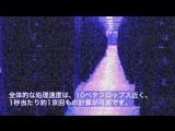 サイバー  Saiba 98 - ʷᵒᵘᶫᵈ ᵁ ᶫᶦᵏᵉ ᵗᵒ ᵐᵉᵉᵗ ﹖