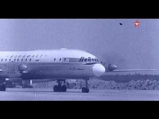 Легендарные самолёты. Ил-18. Флагман «Золотой эры».