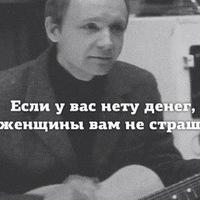 Павел Боднарчук