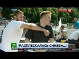 Быдло ударил журналиста НТВ в прямом эфире
