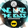 WE ARE THE BASS ▌15.10 QNTN Bar