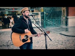 Кавер на песню Mad World в исполнении уличного музыканта