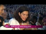 Бергюзар Корель на концерте Таркана - 08092017
