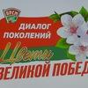"""ДРОГИЧИНСКИЙ РК ОО """"БРСМ"""""""