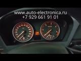 Прописать чип ключ BMW X5 E70 2012 г.в., чип для автозапуска БМВ, Раменское, Жуковский, Москва