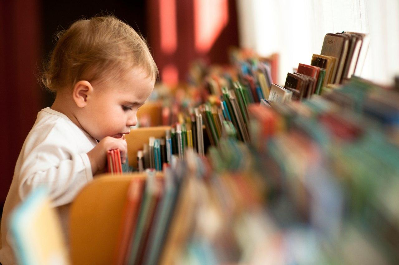 Дитина і книги