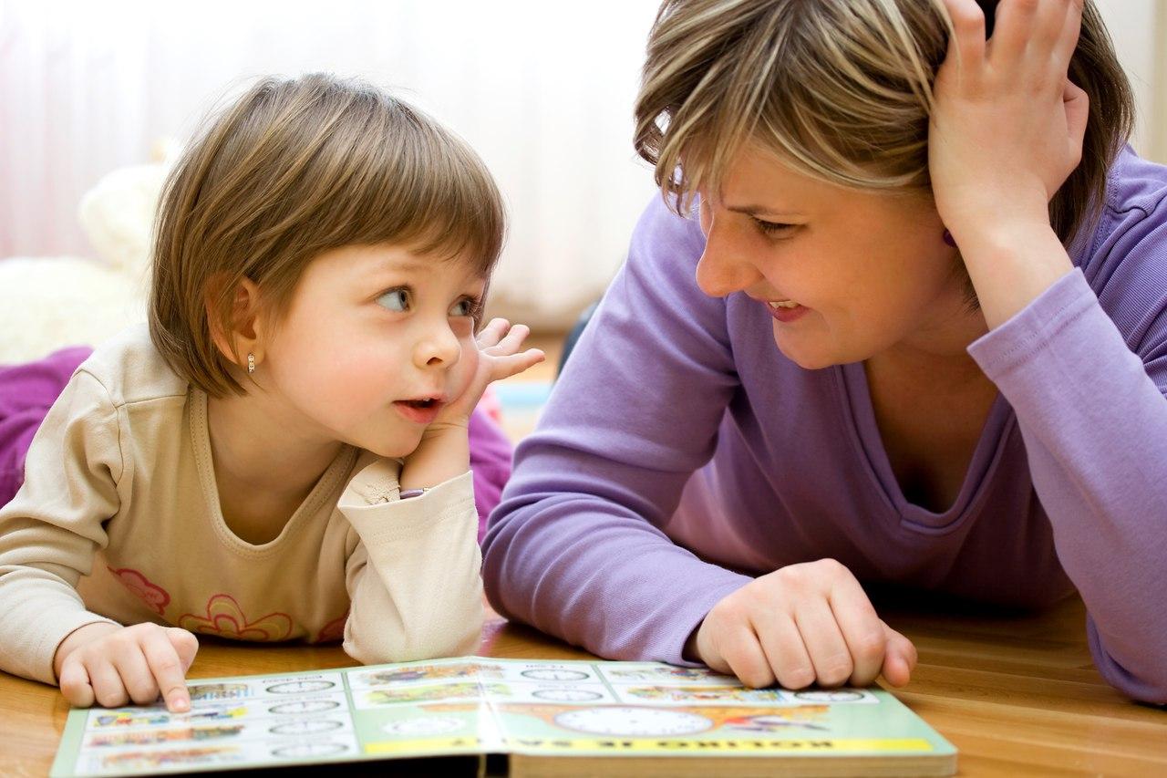 Емоційна підтримка дитячого потягу до читання
