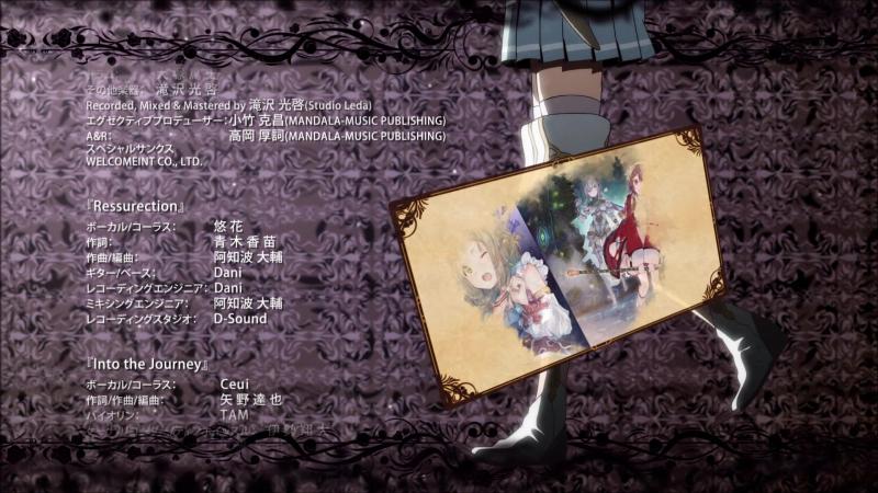 Atelier Firis ending 1