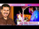 Orchestre Asri - jay 3la 3awdou Mariage Marocain