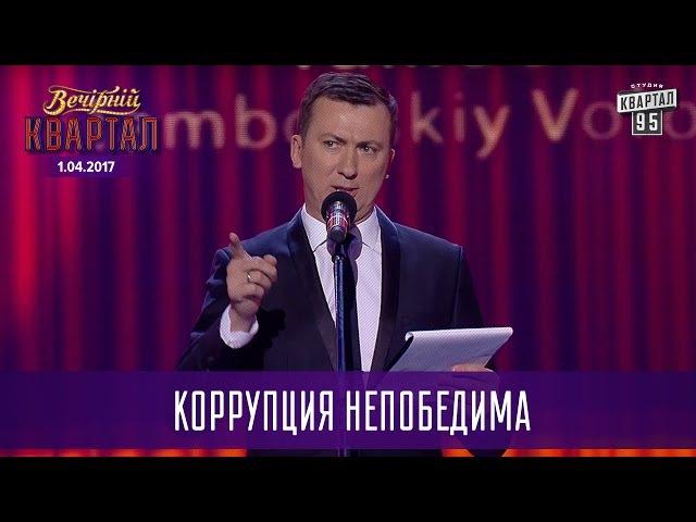 Коррупция непобедима - Валерий Жидков про реформы   Новый Вечерний Квартал, Тамб ...