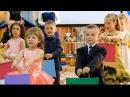 Выпускной в детском саду. Танец с портфелями.