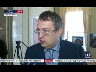Геращенко: Нужно требовать от РФ компенсаций за гибель 10 тыс. человек и оккупированные территории