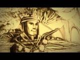The Witcher - Пройденный путь группа Красная скрипка и песочное шоу от Елены Кадыров...