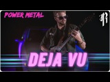 Deja Vu POWER METAL COVER by RichaadEB, Jonathan Young &amp FamilyJules