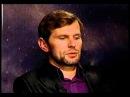 Сновидения Андрей Дондуков на Астро-ТВ