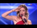 Юлианна Караулова - Ты не такой   Субботний вечер, эфир от 12.11.2016