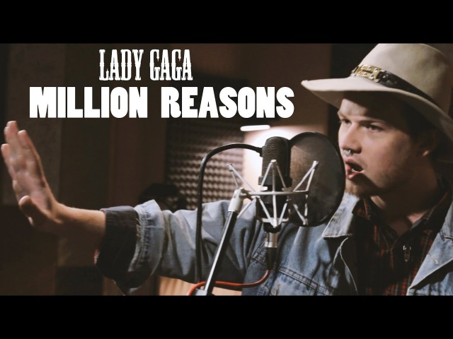 Million Reasons by Lady Gaga LG5 Joanne Henry cover