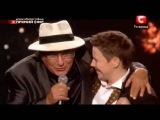 X Factor Ukraine Al Bano and Eugen Litvinkovitch Felicità