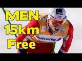 Cross country skiing. MEN. MASS-START 15km Free. World Cup. La Clusaz, France 17.12.2016