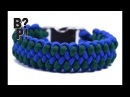 Make the Dragon Claw Paracord Survival Bracelet