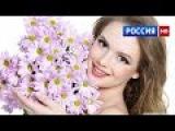 Свободная женщина 2016. Русские мелодрамы 2016 смотреть фильм онлайн
