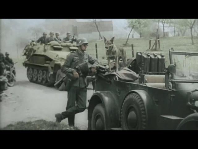 Немецкие солдаты Германский блицкриг Редкая историческая цветная кинохроника