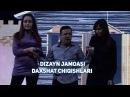 Dizayn jamoasi - Daxshat chiqishlari | Дизайн жамоаси - Дахшат чикишлари