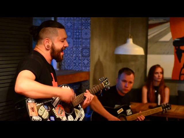 Класный кавер на песню 5'nizza SunSay Сергей Бабкин –Але