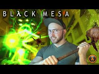 Всё пошло не по плану. Black Mesa ОБЗОР