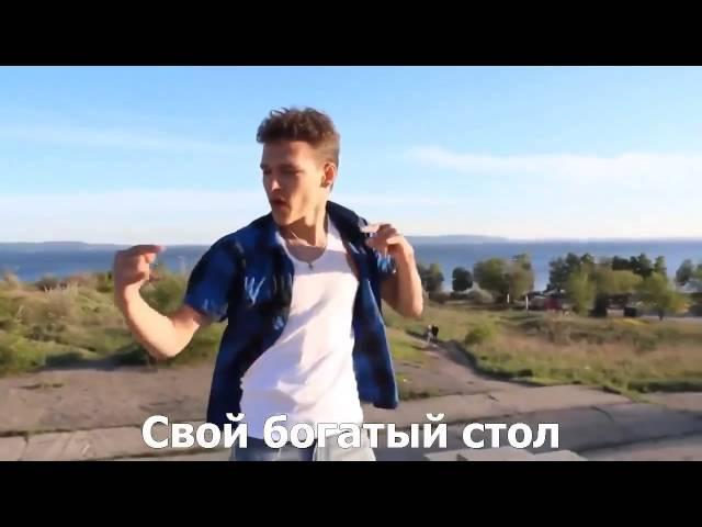 Дмитрий Битулин - Наташа (Жестовая песня субтитры)