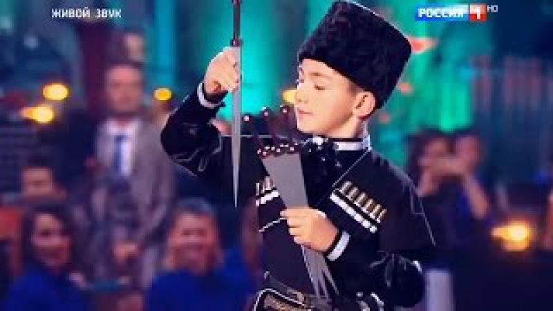 Марат Абазов Лезгинка Синяя птица 2016