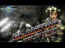 StarCraft 2 - ClanWar (КланВар) Reg VS Kompis (part 1)