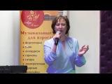 Арт-Мотив. Музыкальный автограф - Ирина Невзорова