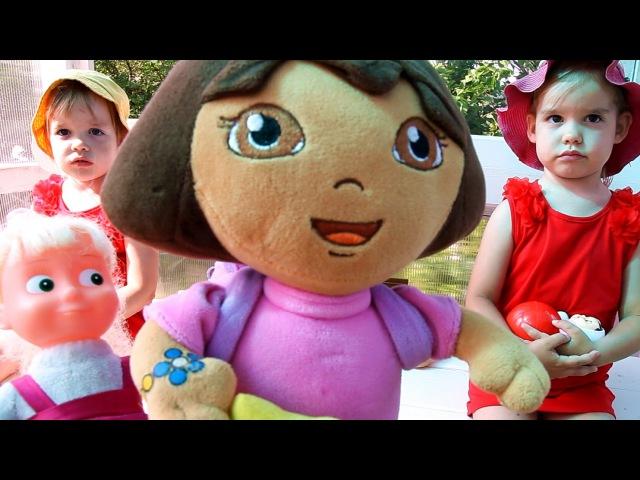 Даша Путешественница Соня и Лиза Следопыт мультфильм на русском. Сюрпризы в ORBEEZ видео для детей