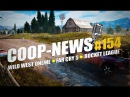 Важная информация про кооператив Far Cry 5 ММО про дикий запад Wild West Online Coop News 154
