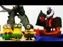 🃏 Джокер и Миньоны украли Сокровища Пиратов 💎 Дракон Беззубик Видео Игрушки ...