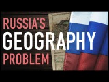 Russia's Geography Problem