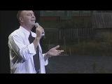 Дмитрий Булев - Не жалею, не зову, не плачу... Калина Красная 2009