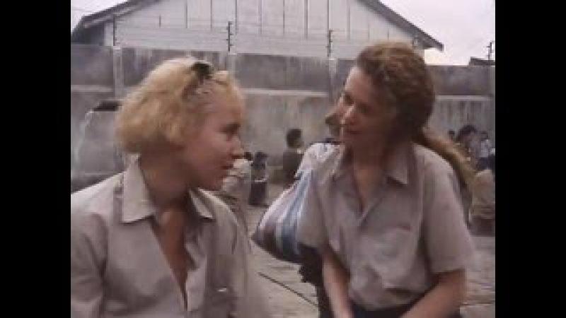 Бангкок Хилтон 1989 Полная версия 4 серия