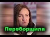 Дом 2 Свежие Новости 24 января 24.01.2017 Эфир (29.01.2017)
