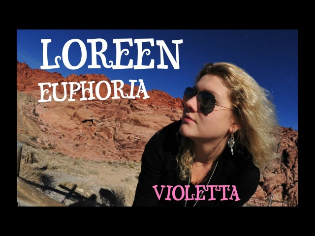 Loreen Euphoria cover/кавер Violetta Виолетта кавер