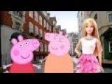 Свинка Пеппа Мультфильм Маму Пеппы сбила Машина Барби в шоке  Peppa Pig