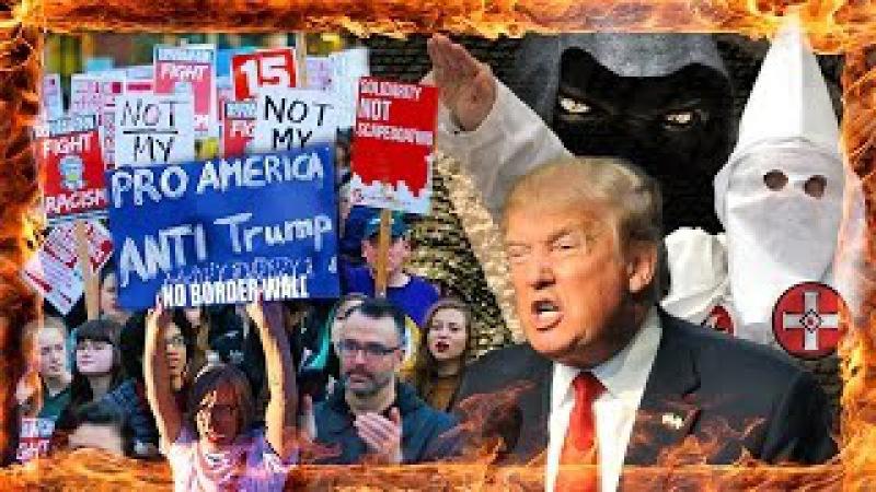 Альцион Плеяды 54: беспорядки Трамп, сепаратизм, путаница на Оскаре, пророчества Фатимы, Белые Каски
